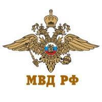 Направление документов в МВД