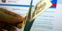 Прав лишают за долг банку