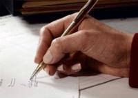 Частная жалоба на определение суда: образец, срок и процедура подачи