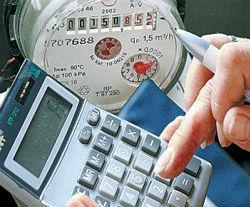 Изображение - Субсидии для пенсионеров по коммунальным платежам b4dd59af-2ab4-4eff-bcdd-9d586d94914b