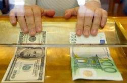 Куда вложить деньги в 2017 году: советы экспертов