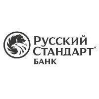 Высокодоходные вклады от банка «Русский Стандарт»