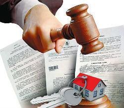 Покупка арестованной квартиры