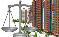 Приватизировать квартиру при определенном порядке пользования без согласия одного прописанного