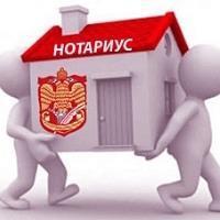 Сделка с недвижимостью с нотариальным удостоверением