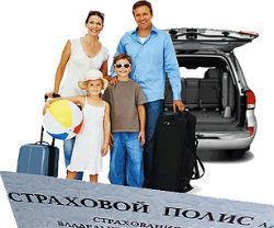 Страхование путешествующих за границу на автомобиле