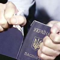 Выход из гражданства украины в 2021 году
