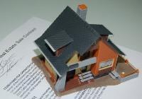 Продажа квартиры без налога через сколько лет