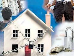 обращение взыскания на заложенное имущество