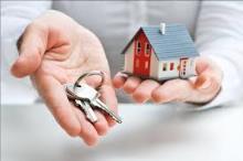 Имущественный вычет за проданную квартиру