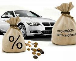 Купил авто в кредит: могут ли его забрать, если не платить