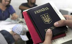 Правила въезда в Россию для граждан Украины от 2016 года