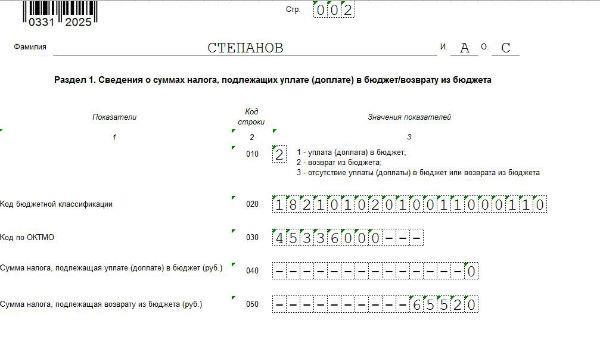 Льготные билеты с владивостока в москву для пенсионеров