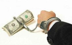 Как снять запрет на выезд за границу из-за долга