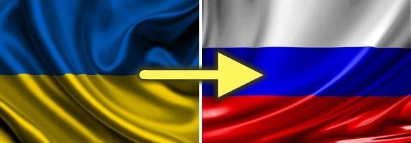 Переезд на пмж в Россию из Украины 2017: документы, порядок действий и помощь
