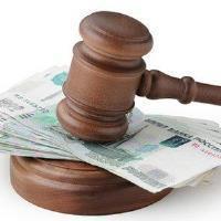 Утверждение и распределение судебных расходов