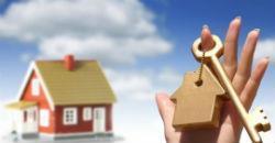 Как взять квартиру в ипотеку