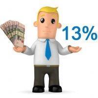 Налоговые вычеты : изменения, примеры расчета