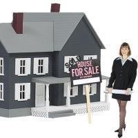 Изучение и просмотр вариантов покупки квартиры