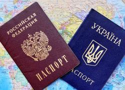 Приобретение паспорта гражданина РФ на общих основаниях
