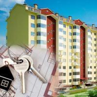 Изображение - Как продать жилье, приобретенное за маткапитал e75d1781-62de-4403-9132-7d9128766999