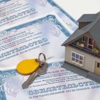 Как заполнить правильно декларацию 2020 на объект недвижимости