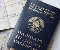 Какие документы нужня для внж ребенка в белоруссии