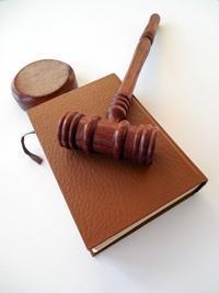 Признание права в судебном порядке
