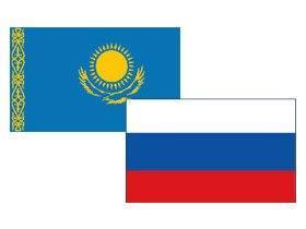 Переезд из Казахстана в Россию: с чего начать?