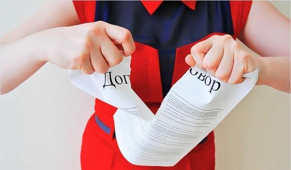 Как расторгнуть брачный договор в одностороннем порядке