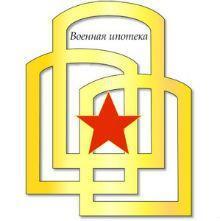 Военная ипотека для сотрудников ФСБ: условия, банки