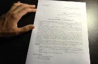 Взыскание задолженности по налогам судебным приказом