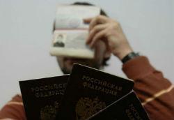 Что делать, если на мой паспорт оформили кредит