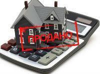 Налог от продажи коммерческой недвижимости аренда офиса бизнес центр шоумяна 10
