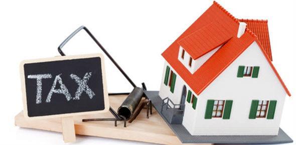 Льготы по налогу имущество физических лиц порядок применения