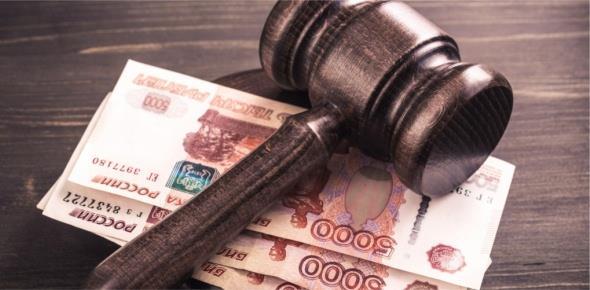 Решение суда о взыскании долга и его исполнение