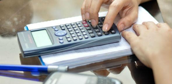 Налог на наследование и дарение в 2020 году