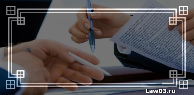 Как расторгнуть договор подряда в одностороннем порядке