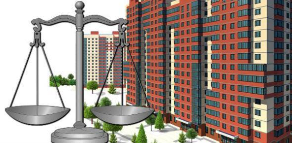 Приватизация без согласия прописанных судебная практика