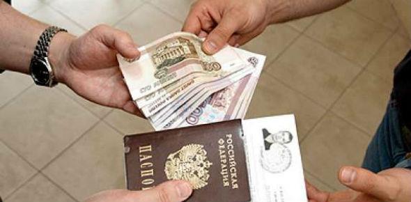 Можно ли взять кредит без прописки и регистрации