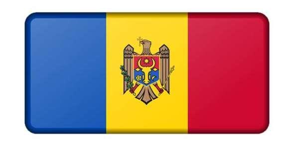 Отказ от молдавского гражданства