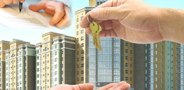 Приватизация квартиры в 2020 году: с чего начать?