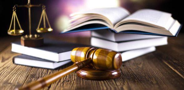 Частная жалоба в арбитражном процессе