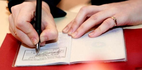 Административная ответственность за отсутствие временной регистрации