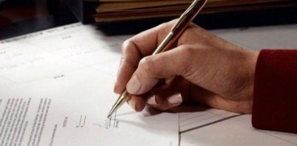 Обжалование частного определения суда по гражданскому делу