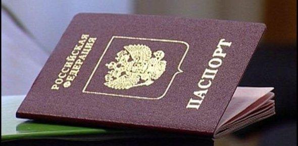 45 лет смена паспорта в какой срок