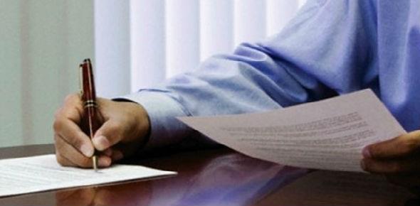 Как написать жалобу на коллекторов в прокуратуру