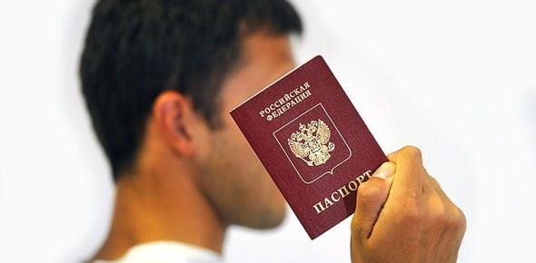 Смена фамилии в паспорте по собственному желанию; сколько стоит поменять фамилию; как сменить фамилию в паспорте
