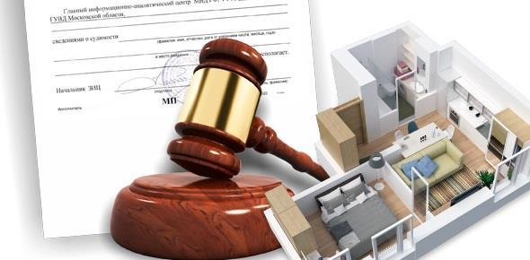 Отмена срока приватизации жилья
