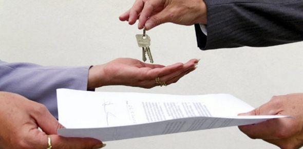 Набор документов при продаже квартиры